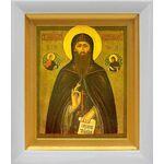 Преподобный Евфимий Суздальский, икона в белом киоте 14*16 см - Иконы