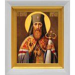 Святитель Иннокентий Иркутский, икона в белом киоте 14*16 см - Иконы