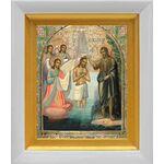 Крещение Господне, икона в белом киоте 14*16 см - Иконы