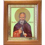 Преподобный Максим Исповедник, икона в широкой рамке 19*22,5 см - Иконы