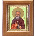 Преподобный Максим Исповедник, широкая рамка 14,5*16,5 см - Иконы