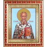 Святитель Григорий Богослов, икона в рамке с узором 19*22,5 см - Иконы