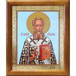 Святитель Григорий Богослов, икона в рамке 17,5*20,5 см - Иконы