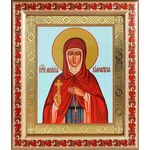 Преподобная Мелания Римляныня, икона в рамке с узором 19*22,5 см - Иконы