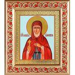 Преподобная Мелания Римляныня, икона в рамке с узором 14,5*16,5 см - Иконы