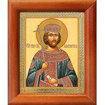 Равноапостольный Константин Великий, икона в рамке 8*9,5 см - Иконы