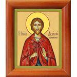 Мученик Дионисий Коринфский, икона в деревянной рамке 8*9,5 см - Иконы