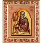 Преподобный Иоанн Дамаскин, икона в рамке с узором 14,5*16,5 см - Иконы