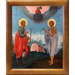 Святые Прокопий и Иоанн Устюжские, XVIII век, рамка 17,5*20,5 см - Иконы