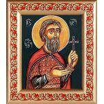 Великомученик Константин Грузинский, князь, рамка с узором 14,5*16,5см - Иконы