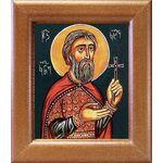 Великомученик Константин Грузинский, князь, широкая рамка 14,5*16,5 см - Иконы