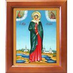 Мученица Ариадна Промисская, Фригийская, икона в рамке 12,5*14,5 см - Иконы