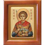 Мученик Валерий Севастийский, икона в рамке 12,5*14,5 см - Иконы