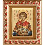Мученик Валерий Севастийский, икона в рамке с узором 14,5*16,5 см - Иконы
