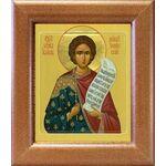 Мученик Иоанн Новый, Янинский, широкая рамка 14,5*16,5 см - Иконы