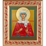 Мученица Ирина Аквилейская, икона в рамке с узором 14,5*16,5 см - Иконы