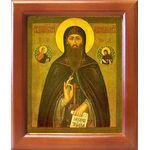 Преподобный Евфимий Суздальский, икона в рамке 12,5*14,5 см - Иконы