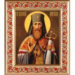 Святитель Иннокентий Иркутский, рамка с узором 14,5*16,5 см - Иконы