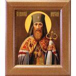 Святитель Иннокентий Иркутский, икона в широкой рамке 14,5*16,5 см - Иконы