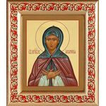 Преподобная Аполлинария, икона в рамке с узором 14,5*16,5 см - Иконы