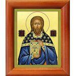Священномученик Тигрий Константинопольский, икона в рамке 8*9,5 см - Иконы