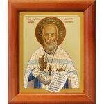Священномученик Димитрий Русинов, икона в рамке 8*9,5 см - Иконы