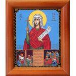 Праведная Тавифа Иоппийская, икона в рамке 8*9,5 см - Иконы