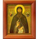 Преподобный Евфимий Суздальский, икона в деревянной рамке 8*9,5 см - Иконы