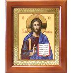 Спас Вседержитель, икона в деревянной рамке 12,5*14,5 см - Иконы