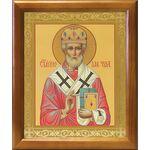 Святитель Николай Мирликийский Чудотворец, деревянная рамка 17,5*20,5 - Иконы
