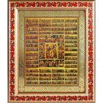 Образ всех святых, минейная, икона в рамке с узором 19*22,5 см - Иконы