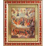 Образ всех святых, в облаках, икона в рамке с узором 19*22,5 см - Иконы