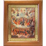 Образ всех святых, в облаках, икона в широкой рамке 19*22,5 см - Иконы