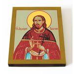 Священномученик Александр Талызин, икона на доске 13*16,5 см - Иконы