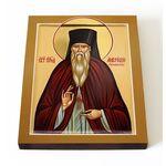 Преподобный Амвросий Оптинский, икона на доске 13*16,5 см - Иконы