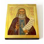 Преподобный Варнава Гефсиманский, Меркулов, икона на доске 13*16,5 см - Иконы