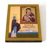 Владимирская-Селигерская икона Божией Матери, печать на доске 13*16,5 см - Иконы