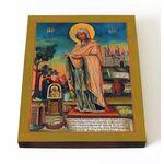 """Икона Божией Матери """"Геронтисса"""", 1869 г., печать на доске 13*16,5 см - Иконы"""