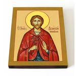 Мученик Дионисий Коринфский, икона на доске 13*16,5 см - Иконы