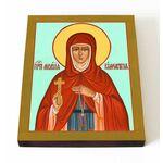 Преподобная Мелания Римляныня, икона на доске 13*16,5 см - Иконы