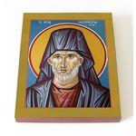 Преподобный Никифор Джанакакис, Прокаженный, икона на доске 13*16,5 см - Иконы