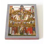 Святые отцы Поместного собора 1917-1918 года, икона на доске 13*16,5 см - Иконы