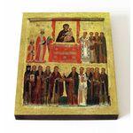 Торжество Православия, икона на доске 13*16,5 см - Иконы