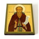 Преподобный Ферапонт Монзенский, Галичский, икона на доске 13*16,5 см - Иконы