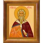 Илия Пророк, икона в рамке 20*23,5 см - Иконы
