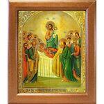 Успение Пресвятой Богородицы, икона в широкой рамке 19*22,5 см - Иконы