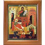 Рождество Иоанна Предтечи, икона в широкой рамке 19*22,5 см - Иконы