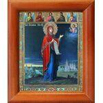 Боголюбская икона Божией Матери, рамка 8*9,5 см - Иконы