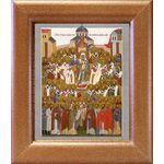 Святые отцы Поместного собора 1917-1918 года, широкая рамка 14,5*16,5 - Иконы