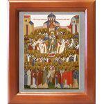 Святые отцы Поместного собора 1917-1918 года, рамка 12,5*14,5 см - Иконы